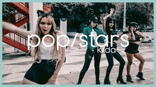 [DANDELION] K/DA - POP/STARS (ft Madison Beer, (G)I-DLE, Jaira Burns) | Dance Cover