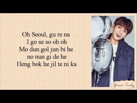 BTS 방탄소년단  With Seoul Easy Lyrics