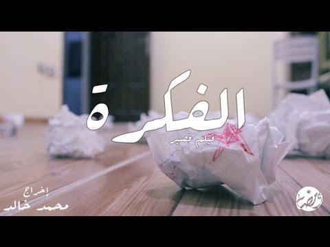 تحميل مسلسل ابو العروسة الجزء الاول كامل برابط واحد