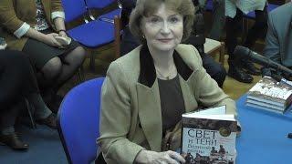 Выступление Н.Нарочницкой на презентации книги