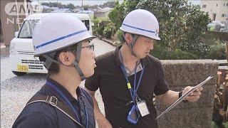 罹災証明の調査追いつかず 台風の建物被害甚大(19/09/19)