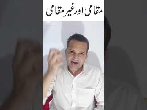 Pakistanis Must Watch And Share It #Punjabi #Sindhi #Urdu #Memon #Seraiki #Sunni #Shia In Karachi