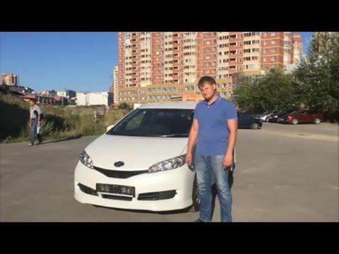 Краткий обзор Toyota Wish 2011 года из Японии. г. Новосибирск