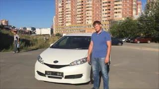 Короткий огляд Toyota Wish 2011 року з Японії. р. Новосибірськ