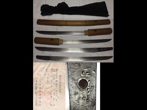 masamune 700 years ago Japanese Samurai Sword masamune 49cm katana Nihonto blade antique