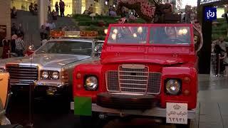 """""""العبدلي للاستثمار والتطوير"""" تحتفل بعشرينية الجلوس على العرش- (10-6-2019)"""