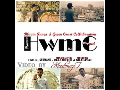 HWMC-Meet the Artists (DISCUSSING THE MUSIC VIDEO)