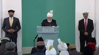 Le Califat : une faveur divine inestimable - sermon du 25-05-2018