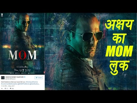 Thumbnail: Akshay Khanna in NEW LOOK for Mom, Sridevi revealed | FilmiBeat