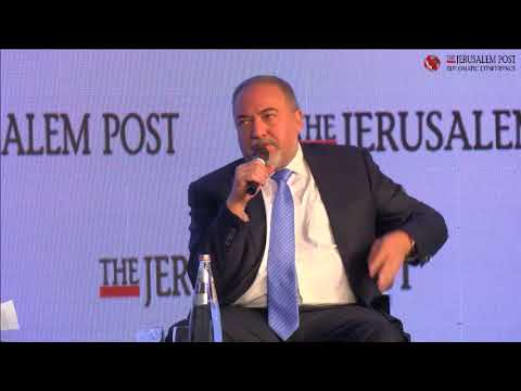 Defense Minister Avigdor Liberman speaks at Jerusalem Post's 2017 Diplomatic Conference