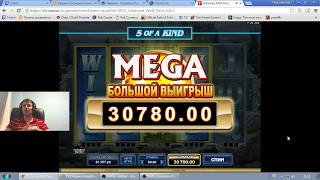 Как поднять бабок - казино Вулкан 777