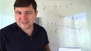 Алгебра 8 класс. 16 октября. Отрицательная степень #2