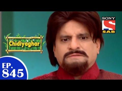 Chidiya Ghar - चिड़िया घर - Episode 845 - 17th February 2015