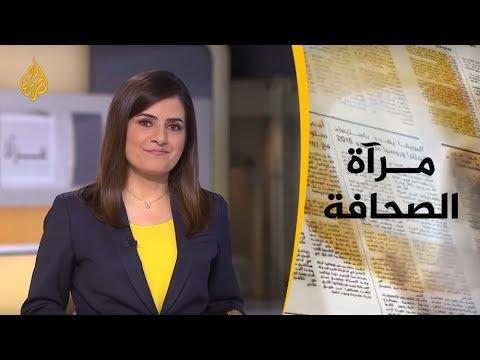 مرآة الصحافة الثانية 23/3/2019  - نشر قبل 3 ساعة