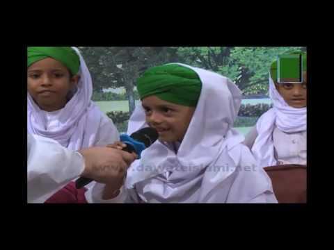 Shan-e-Ahl-e-Bait Part 1