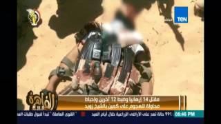القوات المسلحة تحبط محاولة للهجوم على كمين بالشيخ زويد