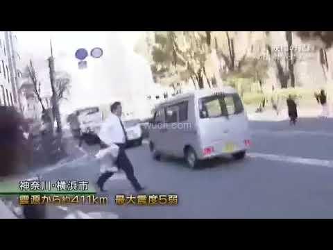 6.1 Magnitude Earthquake Strikes Off the Coast of Japan