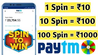 1 Spin ▶₹10 !! 100 Spin ➡ ₹1000 Paytm Cash || Best Earning 2019