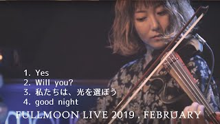 FULLMOON LIVE 2019 FEBRUARY On YouTubeLIVE thumbnail