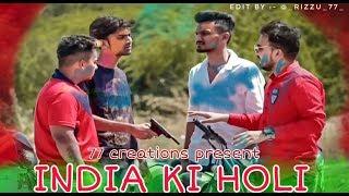   Mera Bharat Mahan   Indian's On Holi   77 Creation present   Dhuleti special  