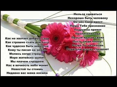 Песни Елены Ваймер  Альбом 6   Нас в вечность небо манит