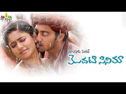 Modati Cinema | Telugu Latest Full Movies | Navdeep, Poonam Bajwa | Sri Balaji Video