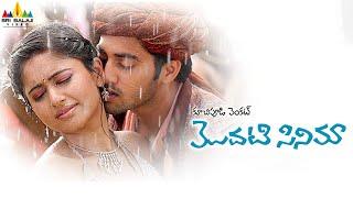 Modati Cinema   Telugu Latest Full Movies   Navdeep, Poonam Bajwa   Sri Balaji Video