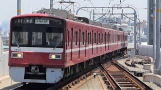 京急電鉄 1500形先頭車1565編成 京急蒲田駅