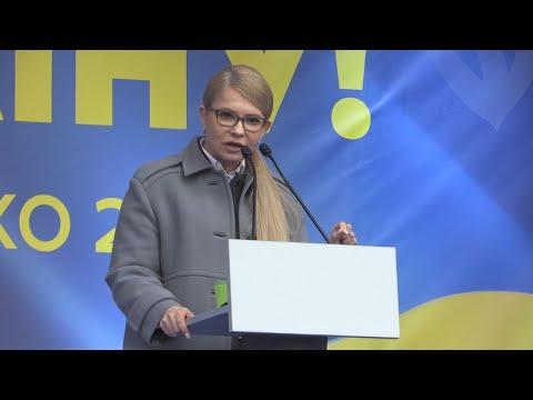 Житомир.info | Новости Житомира: Юлія Тимошенко у Житомирі презентувала програму «Новий курс України» ®️
