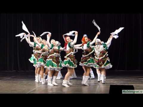 видео: Хореографический коллектив