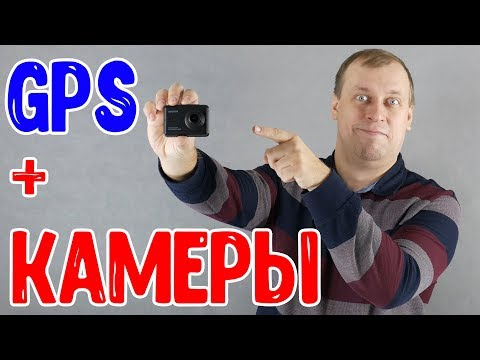 Кому ДЕШЁВЫЙ регистратор с GPS и КАМЕРАМИ? Обзор DIGMA FreeDrive 630 GPS Speedcams