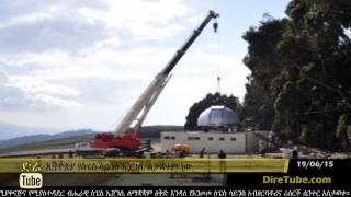 DireTube News - Space Science Agency to be established in Ethiopia