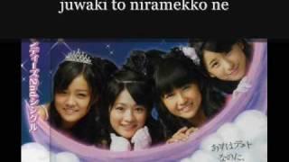 S/mileage - Asu wa Date nanoni, Imasugu Koe ga Kikitai スマイレージ...