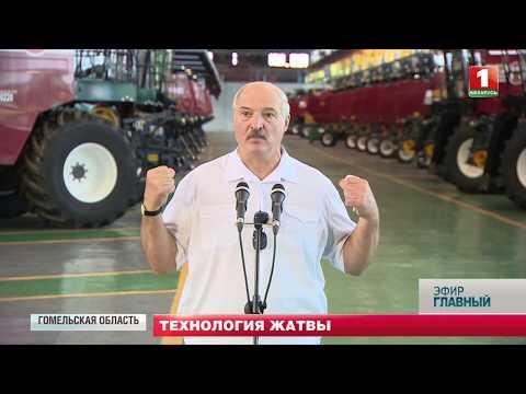 Президент Беларуси провел
