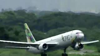 GMG aircraft take off