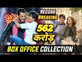 Zero 1st Day Collection | Box Office Collection Zero | Zero Box Office Collection