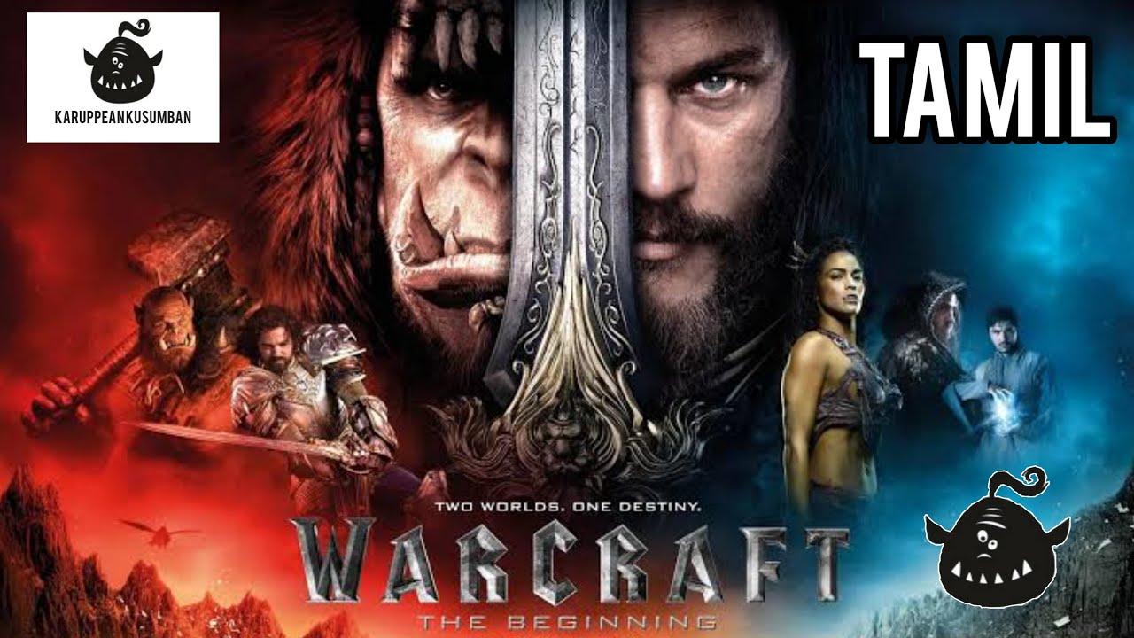 Download #warcraft #warcraftmovie Warcraft movie in tamil  Tamil voice over   KARUPPEAN KUSUBAN