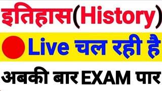 Live class Lucent current affairs GK GS online/SSC GD/MTS/NTPC CBT2/railway Group-D/UP Si Up lekhpal screenshot 1