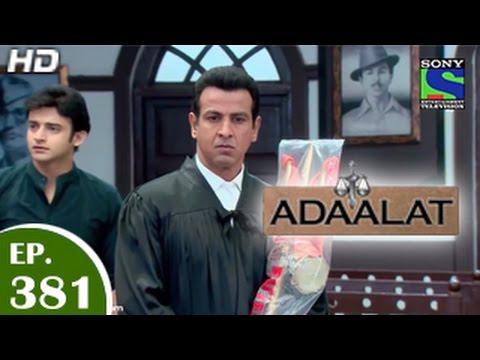 Adaalat - अदालत - Shiv Ka Shraap 2 - Episode 381 - 14th December 2014 thumbnail