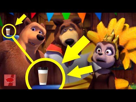 Маша и Медведь: МУЛЬТИЛЯПЫ в НОВОЙ СЕРИИ (Делу время, а карнавал раз в год!)  |  КИНОЛЯПЫ