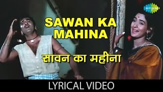 Sawan Ka Mahina with lyrics   सावन का महीना गाने के बोल   Milan   Sunil Dutt   Nutan