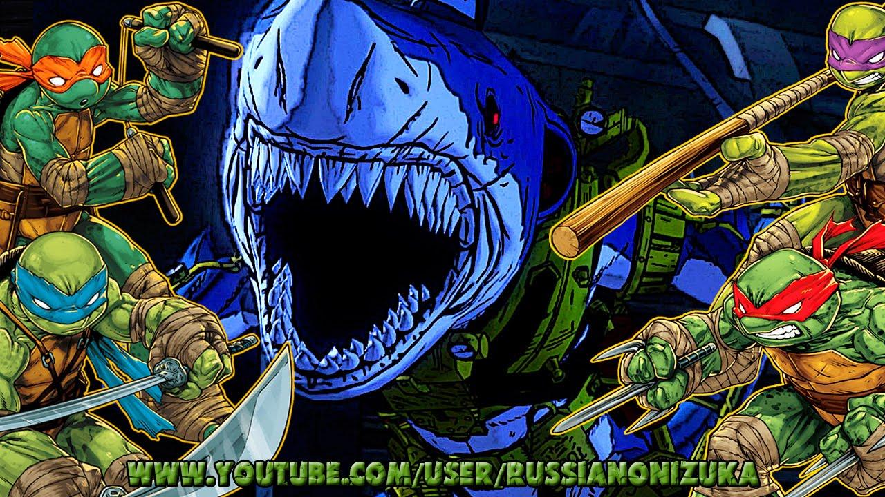 проспектов картинки черепашки ниндзя монстры против мутантов оберегов