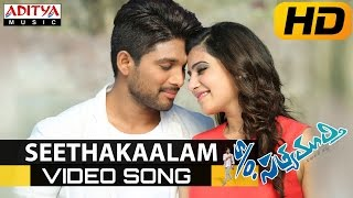 Seethakaalam Full Video Song - S/o Satyamurthy Video Songs - Allu Arjun, Samantha, Nithya Menon Video