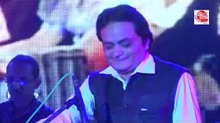 Chura liya hai full Harmonium solo by Sachin Jambhekar