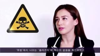 뷰썸 영어(한글자막) 콜라겐생성 촉진  피부미용기기 효…