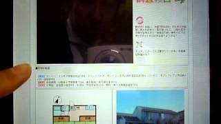 10/7:生田斗真、氷室京介さんの誕生日。本日は新着賃貸1件のご紹介です。