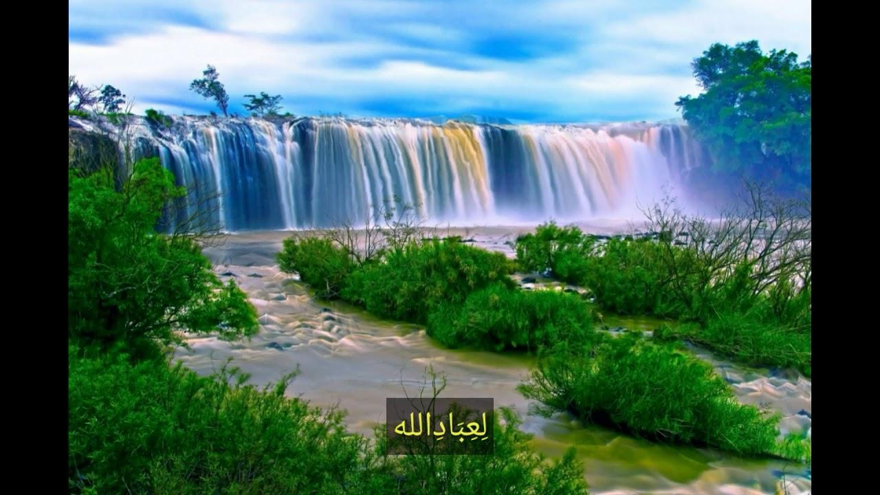 Sukarol Munsyid New Nadal Munadi With Lyrics Youtube
