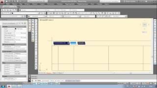 Перенос таблиц Excel в AUTOCAD