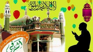 Latest whatsapp status makhdoom ashraf ringtone kichocha sharif qawwali ashrafi 2018-19 dargah new as...