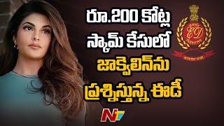 Jacqueline Fernandez ED Investigation Underway in 200 Crore Worth Scam | Ntv